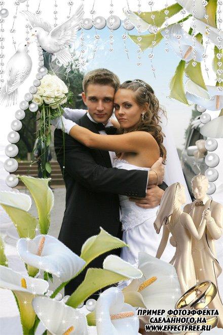 Свадебная рамочка для фото с кольцами и цветами, вставить фото в рамку онлайн
