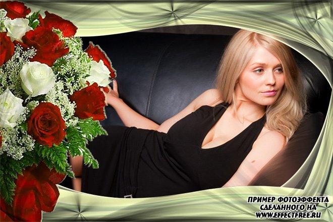 Рамка для фото с букетом прекрасных роз, сделать онлайн фотошоп