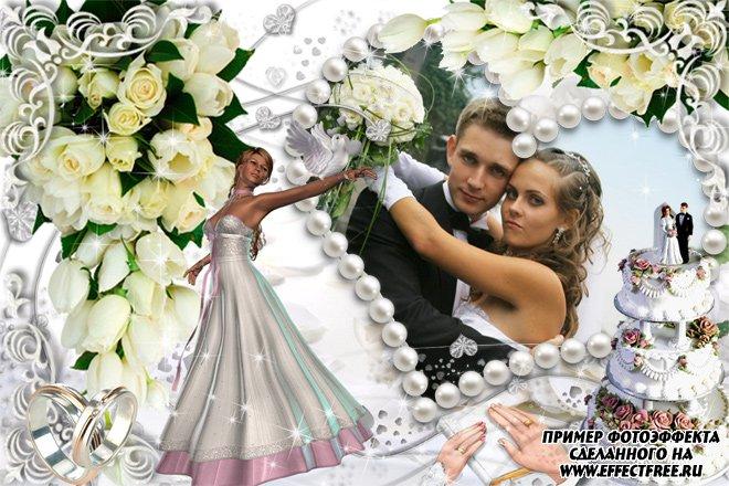 Рамочка для фото на свадьбу со свадебным тортом, вставить фотов рамку