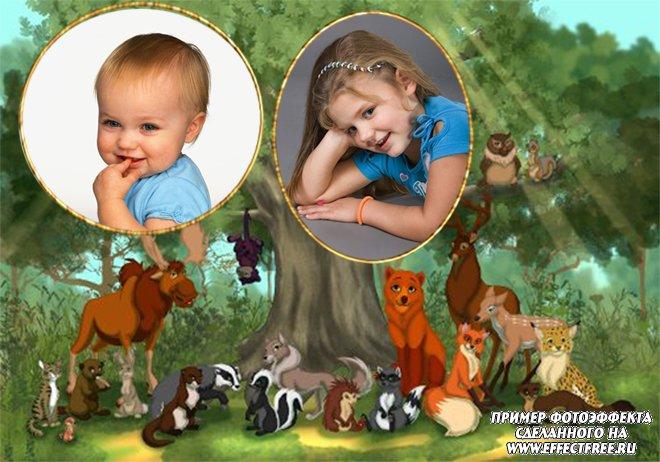 Детская рамка на 2 фото с лесными зверями, сделать в онлайн редакторе