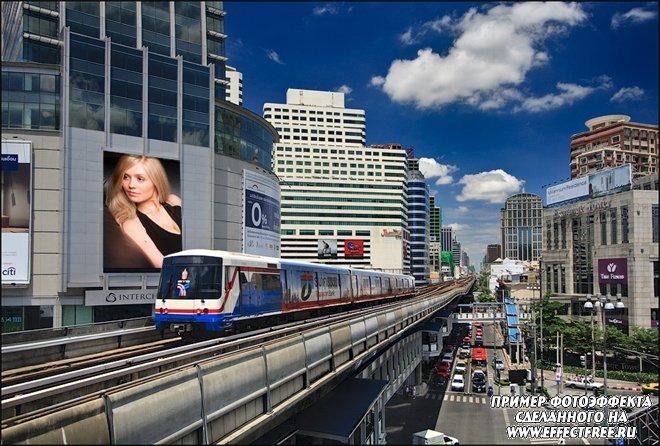 Фотоэффект с фотографией на высотном здании в Таиланде, сделать онлайн