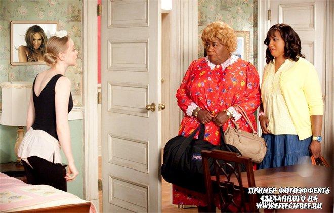 Фотошоп онлайн в кадре фильма Большие мамочки, вставить фото