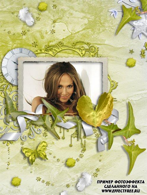 Скрап-фоторамочка с часами и листьями, вставить рамку в фотографию онлайн