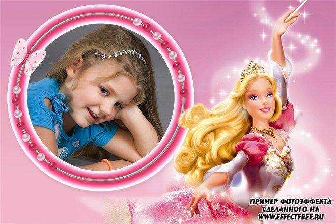 Рамочки для фотографий для девочек с Барби, вставить фото онлайн