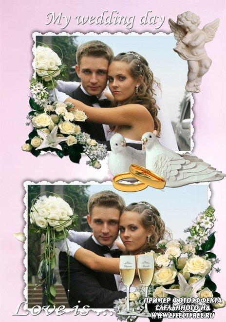 Сделать свадебную рамку онлайн на 2 фото с купидоном, вставить фото в рамку