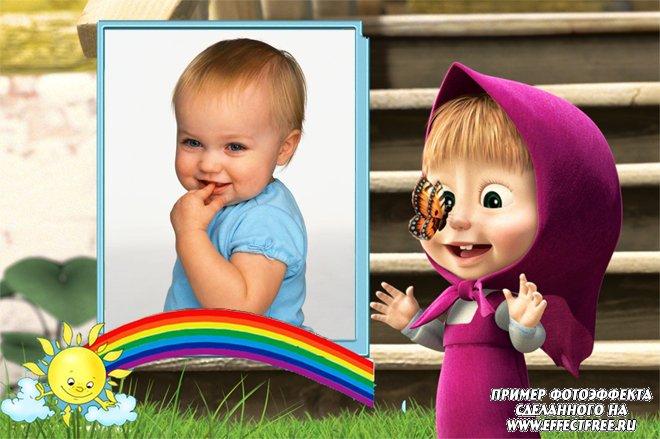 Вставить в детскую рамку фото рядом с Машей из мультфильма, сделать онлайн