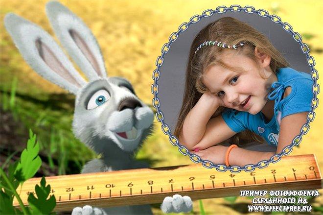 Детские рамки онлайн вставить фото с зайчиком из Маши и медведя, сделать в онлайн фотошопе