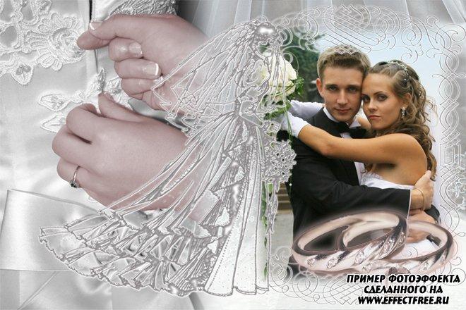 Свадебные рамки вставить онлайн фото с обручальными кольцами, сделать онлайн