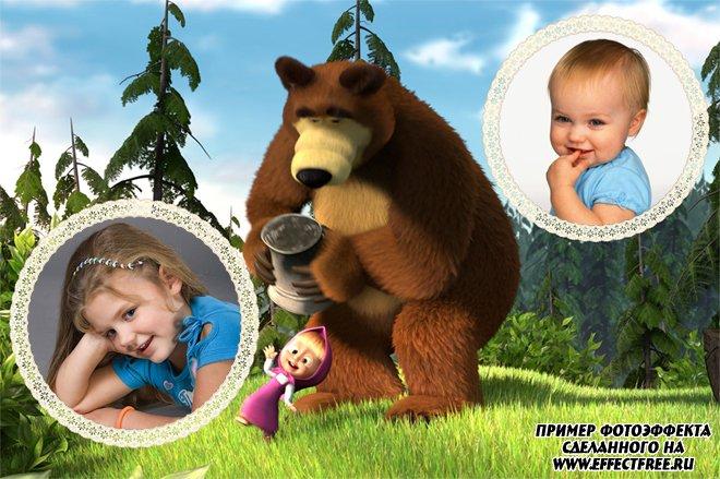 Вставить детское фото в рамку на 2 фотографии с Машей и медведем, сделать в онлайн фотошопе