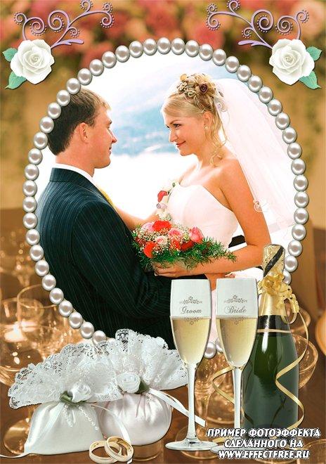 Рамки онлайн вставить фото свадебные с шампанским, сделать в онлайн фотошопе