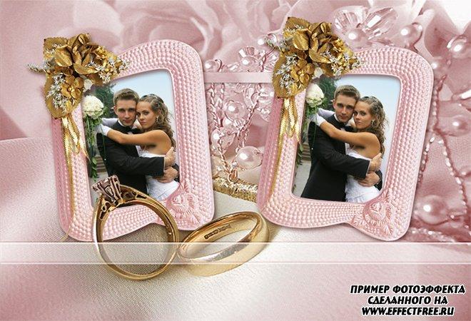 Рамки для оформления свадебных фотографий на 2 фото, вставить фото онлайн