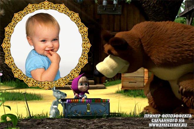 Детские рамки онлайн вставить фото рядом с Машей, медведем и зайчиком, редактор онлайн