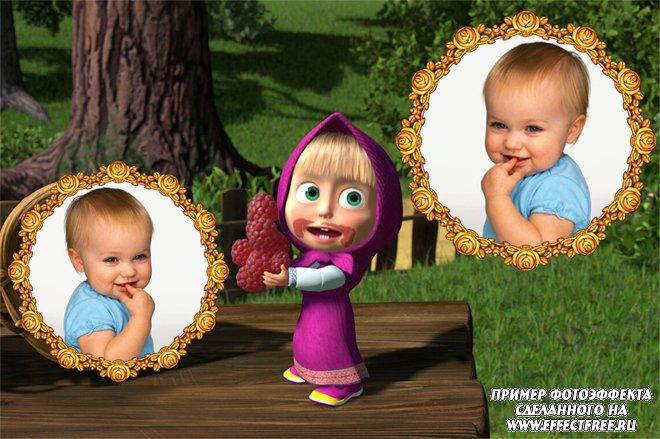 Красивые детские рамки онлайн на 2 фото с Машенькой из сказки, сделать онлайн