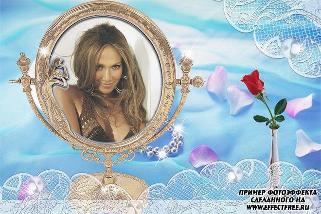 Рамки онлайн на русском с фотографией в зеркале, сделать онлайн фотошоп