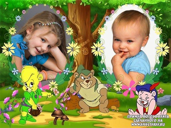 Вставить 2 фото в рамку для детей с мишками Гамми, сделать в онлайн редакторе
