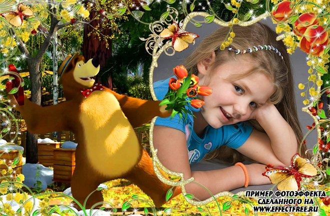 Редактор фото онлайн эффекты с мишкой и цветами, сделать в онлайн редакторе