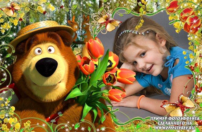 Детские фотоэффекты для фотографий онлайн с мишкой и тюльпанами, сделать онлайн