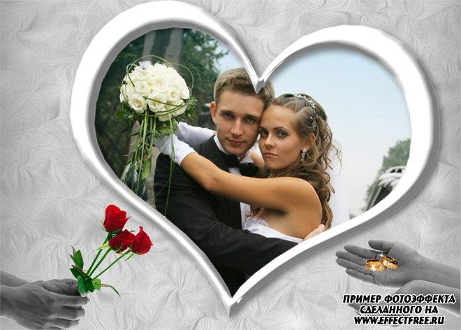Свадебные фотоэффекты онлайн с розами и обручальными кольцами, вставить фото