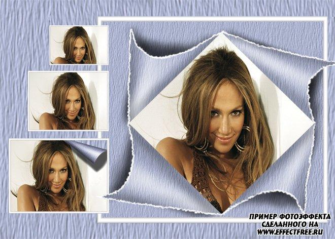 Фотоколлаж на 4 фотографии для оформления фотоальбома, сделать онлайн