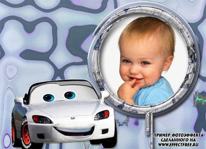 Детские фотоэффекты для фотографий онлайн из мультфильма Тачки, вставить фото