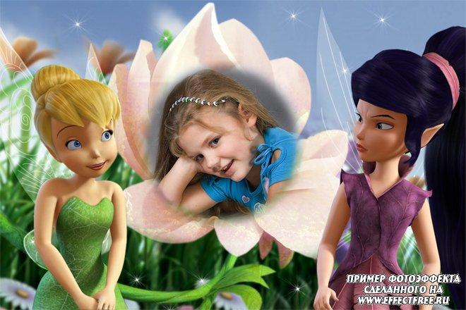 Детские рамки онлайн с двумя сказочными феями, сделать в онлайн фотошопе