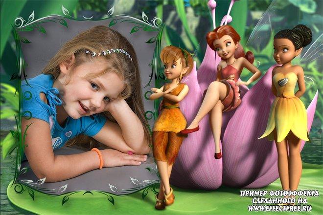 Детские рамки онлайн вставить фото с тремя сказочными феями для девочек, сделать онлайн