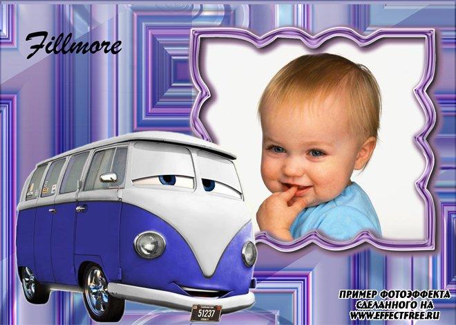 Вставить фото в красивую рамку с автобусом из мультика Тачки, сделать в онлайн фотошопе