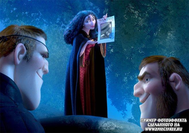 Фотоэффекты онлайн без регистрации с героями мультфильма Рапунцель, сделать в онлайн фотошопе
