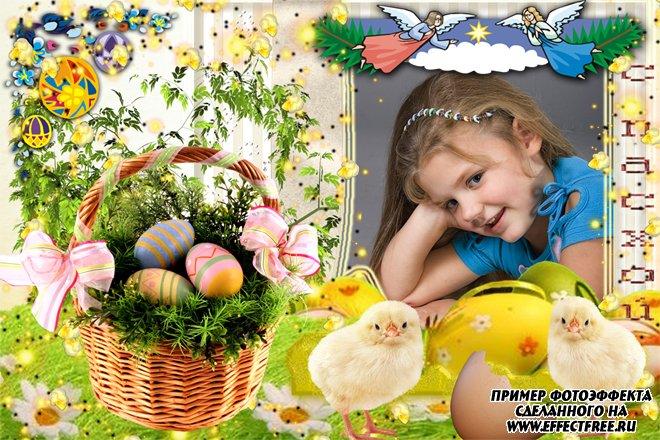 Рамки онлайн к празднику Пасхи с корзинкой яиц, вставить фото в рамку