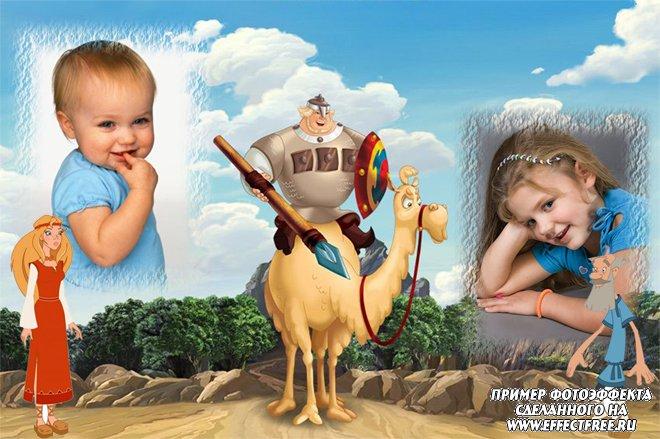 Вставить 2 фото в рамку с героями русских сказок из мультфильма, сделать онлайн