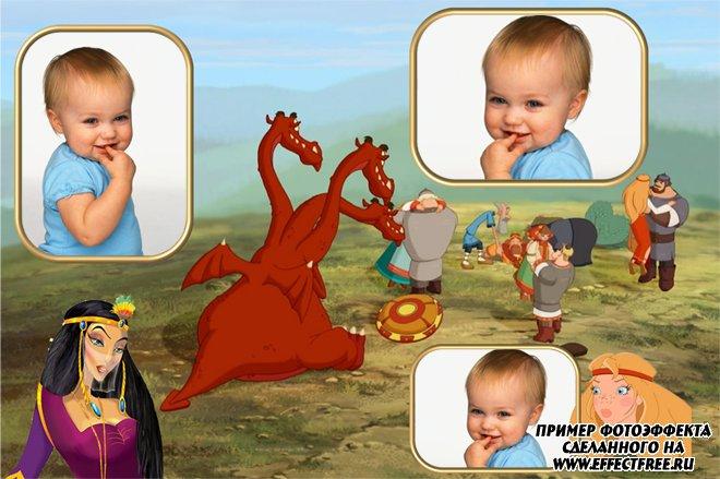 Сделать детскую рамку онлайн на 3 фото с драконом из сказки, редактор онлайн
