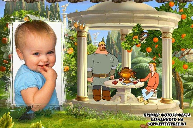 Вставить фото в красивую рамку по мотивам русских народных сказок, сделать онлайн фотошоп