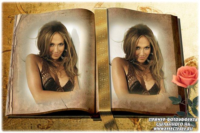 Вставить 2 фото в рамку винтажную с имитацией старинного фото, сделать в онлайн редакторе