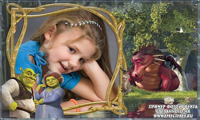 Вставить фотов рамку онлайн с героями мультика Шрек, сделать онлайн фотошоп