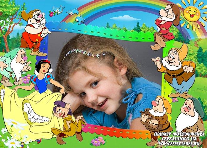 Детские рамки вставить онлайн фото с Белоснежкой и гномами, редактор онлайн