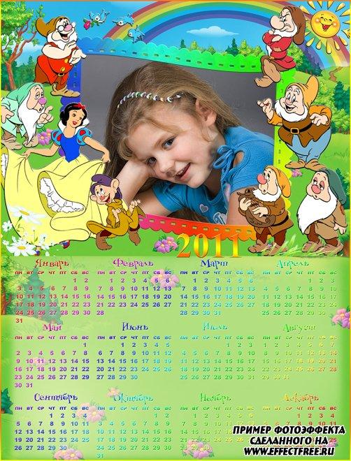 Вставить фото в календарь с Белоснежкой и гномами, сделать в онлайн редакторе