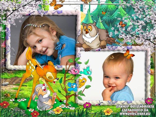 Детские рамки онлайн, рамка с героями мультика Бэмби онлайн