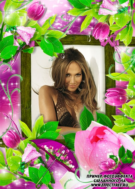 Рамки онлайн с яркими цветами, вставить фото онлайн