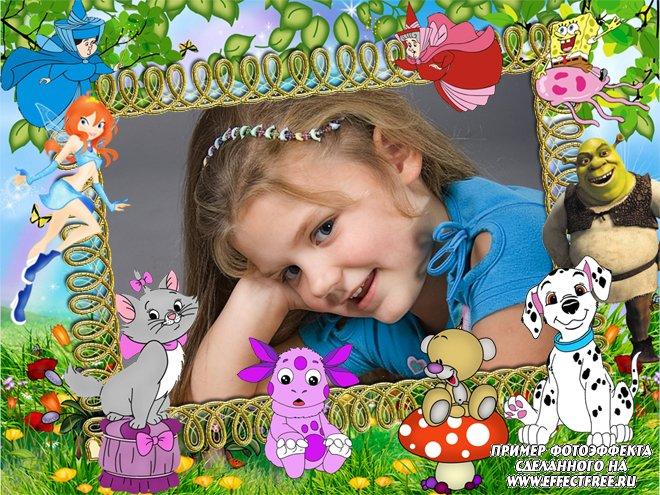 Вставить детское фото в рамку рядом с мультяшками, сделать онлайн фотошоп