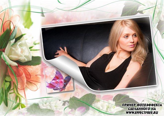 Классная романтическая рамочка для фото с цветами, сделать в онлайн редакторе