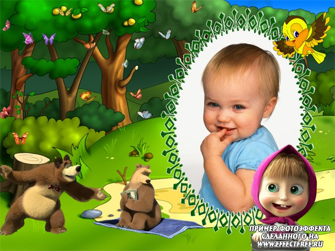 Детские фотоэффекты онлайн с Машей и медведем, вставить фото в рамку онлайн