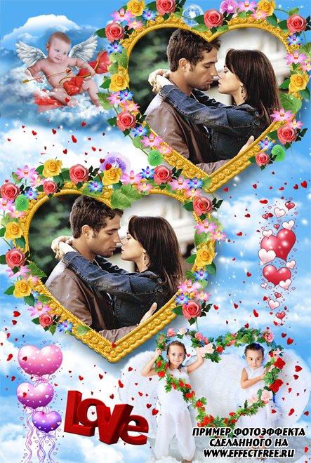 Коллаж из фотографий онлайн для влюбленных с ангелочками, сделать онлайн фотошоп