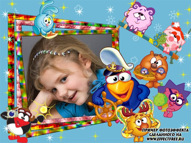 Детские рамки вставить онлайн фото со смешариками, редактор онлайн