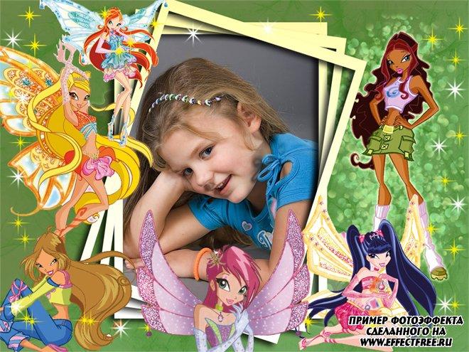 Детская рамка для фото девочек с феями, вставить фото в рамку онлайн