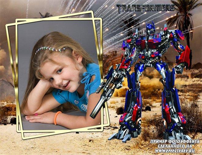 Рамочка для фото для детей с трансформерами, сделать онлайн фотошоп