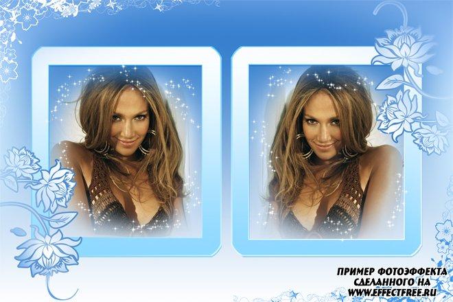 Рамка на 2 фотографии с узорами в голубых тонах, сделать в онлайн редакторе