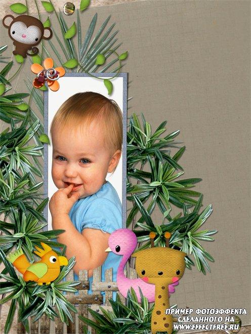 Детская рамочка скрап-страничка для фото, вставить фото в рамку онлайн