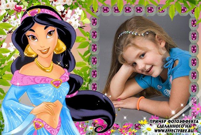 Детские рамки онлайн с принцессой из мультика Алладин, вставить фото онлайн