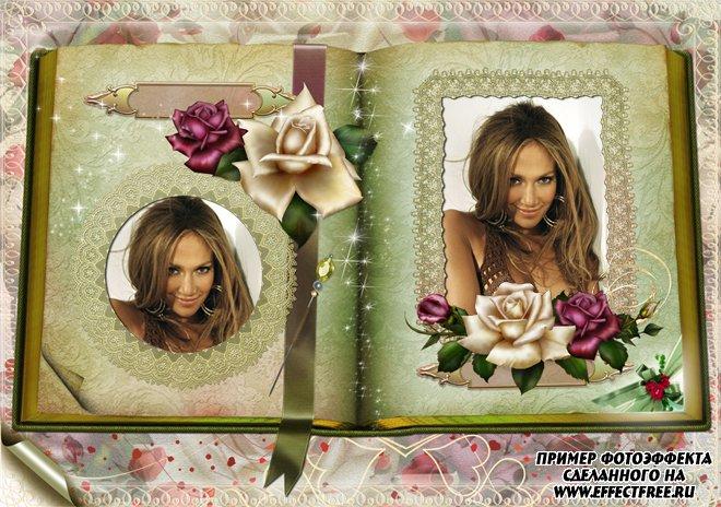Рамка для 2 фото в книге с розами, сделать в онлайн редакторе