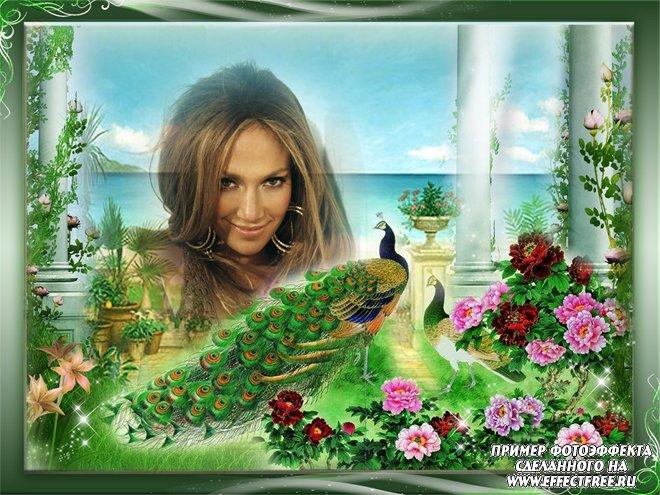 Красочный фотоэффект в сказочном саду, сделать в онлайн редакторе